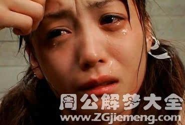 孕妇梦见女人哭的声音.jpeg