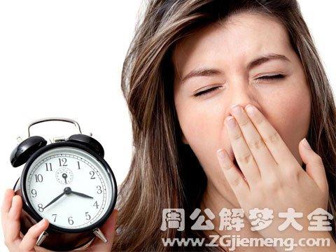 缓解失眠多梦的食疗方法.jpg