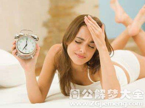 缓解失眠多梦的医生推荐.jpg