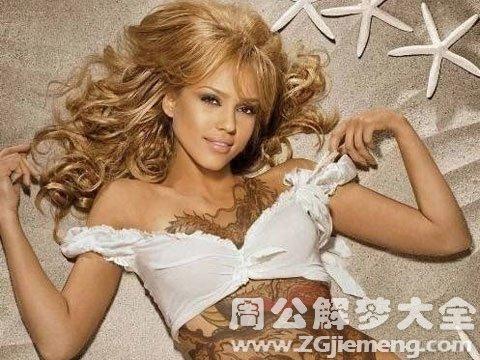 梦见女人胸部有纹身.jpg