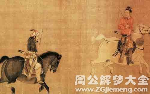 原版周公解夢夢見騎馬.jpg