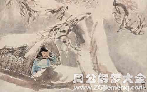 原版周公解夢夢見雪.jpg