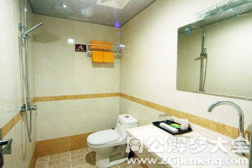 厕所塌了.jpg