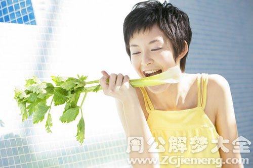 孕妇梦见芹菜