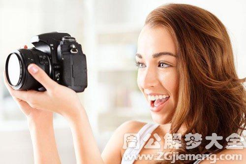 拍照、照相、照像