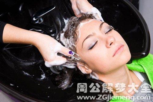 孕妇梦见洗头发