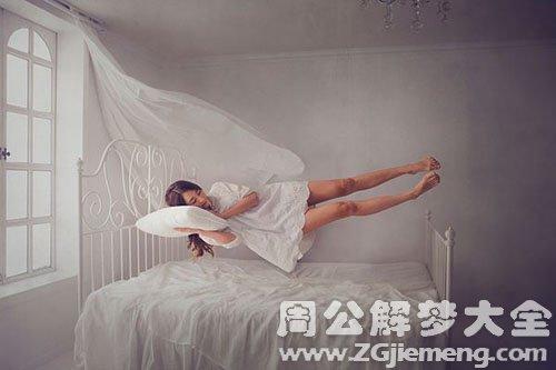 做梦影响大脑休息吗