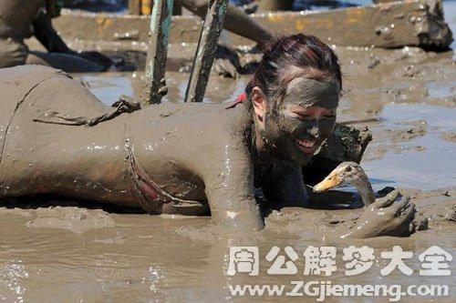 摔倒在泥地上
