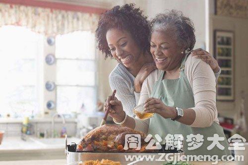 梦见和母亲一起做饭