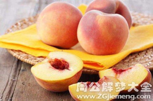 夢見蘋果和桃子