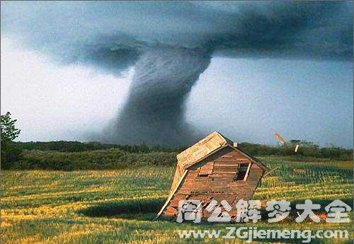 龙卷风破坏房子