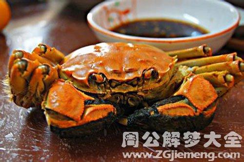 自己吃螃蟹