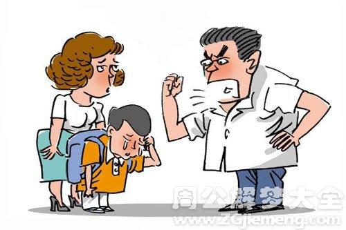 梦见同学与老师打架