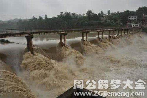 山崩地裂发洪水