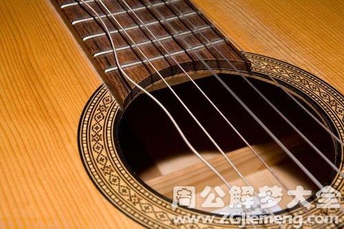 梦见吉他弦断了两根