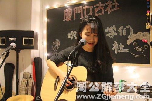 梦见弹吉他唱歌