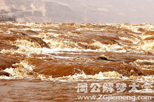 黄河水大涨