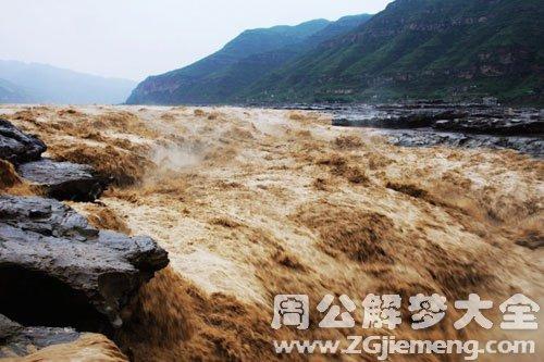 黃河水很大很急