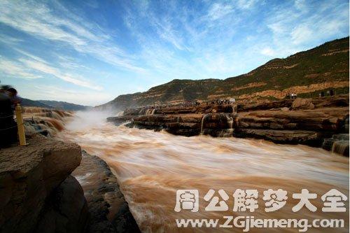黄河水倒流