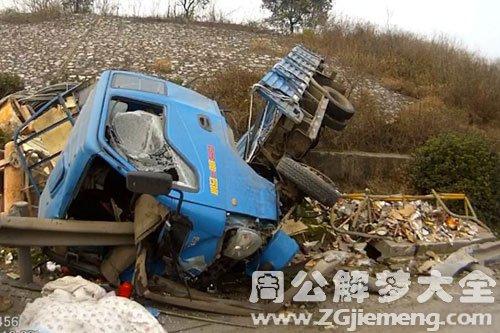 交通事故死了好多人