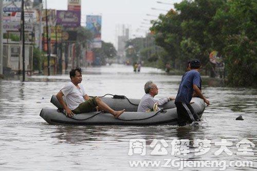 发洪水抓鱼