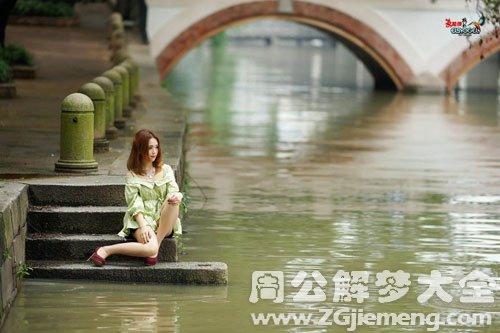 发洪水往上爬