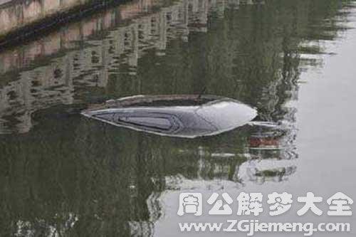 梦见自己开车掉河里