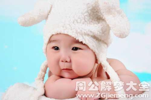 孕婦夢見孩子早產了