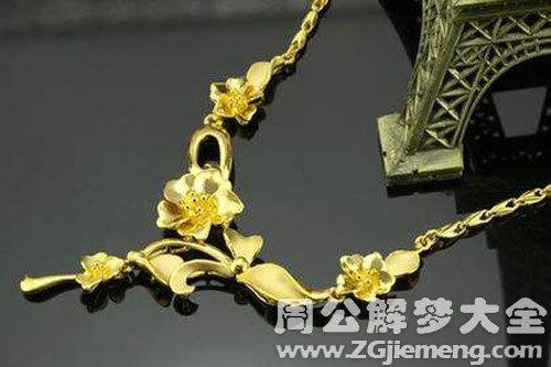 女人夢見黃金首飾