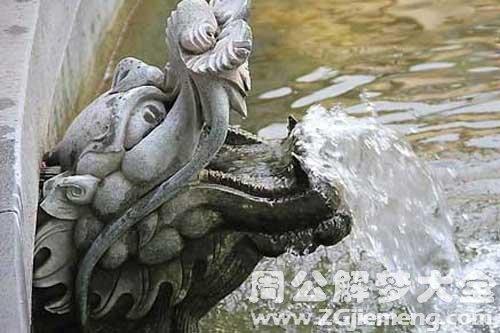 梦见龙雕像