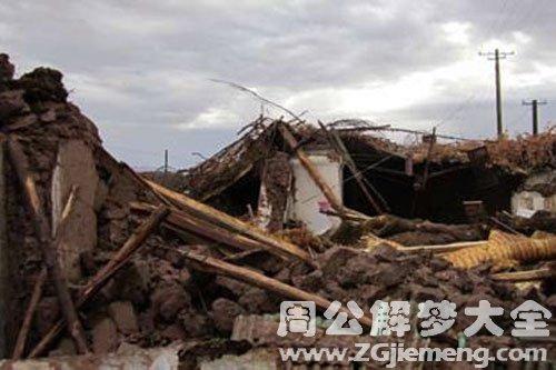 隔壁房子倒塌