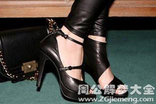 夢見穿黑色的鞋子