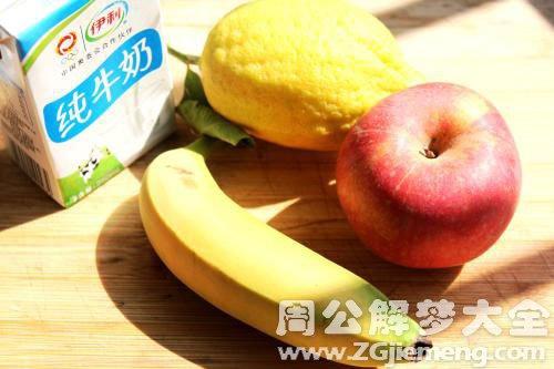 苹果和香蕉