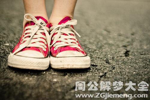 一双不一样的鞋