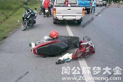 梦见有人被车撞
