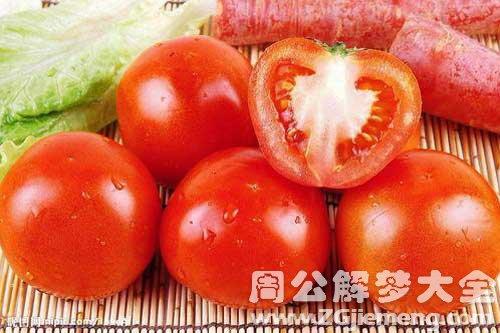 女人梦见西红柿