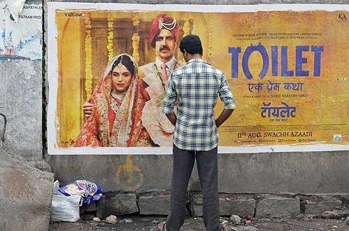 为什么印度人上厕所不用纸?