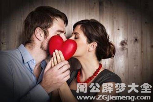 被男人親吻