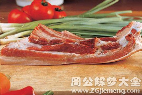 一大块猪肉