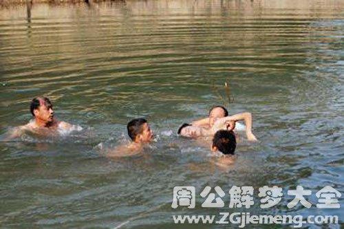别人掉水里被救起